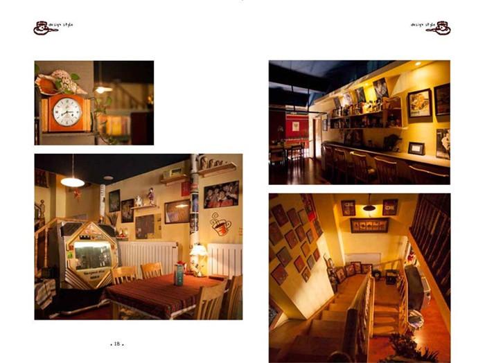 """(好想开家咖啡馆+好想开家小小店)  设计风格:简约民国风   """"对照记"""""""