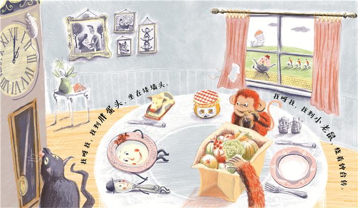 阅读这首有趣又好玩的童诗,孩子们将会感受到许许多多可爱的动物