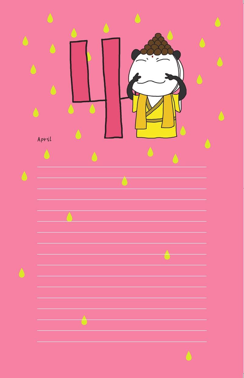 《我的小煮意》系列,2016年新版漫画台历书萌动上市! 卖萌卖出新境界,潘达喵出品的新版漫画台历书,身兼美食漫画书、台历、涂色减压阀、笔记本、心情记录手册等N大功能,恩,没错,它就是个才艺值爆表的卖萌犯,一本超赞的新年礼物书。 所以,我们严重警告大家 卖萌犯出没,玻璃心慎入! 萌物使用攻略:  日历和月历 日期、农历、节气、节日提示预警,有些日子是万万不能忘的,比如每年要过的六一节神马的。  五味杂陈就是好人生 不论酸甜苦辣咸,生命的每一天都应该是不同的,记下那些杂七杂八的事,回头看