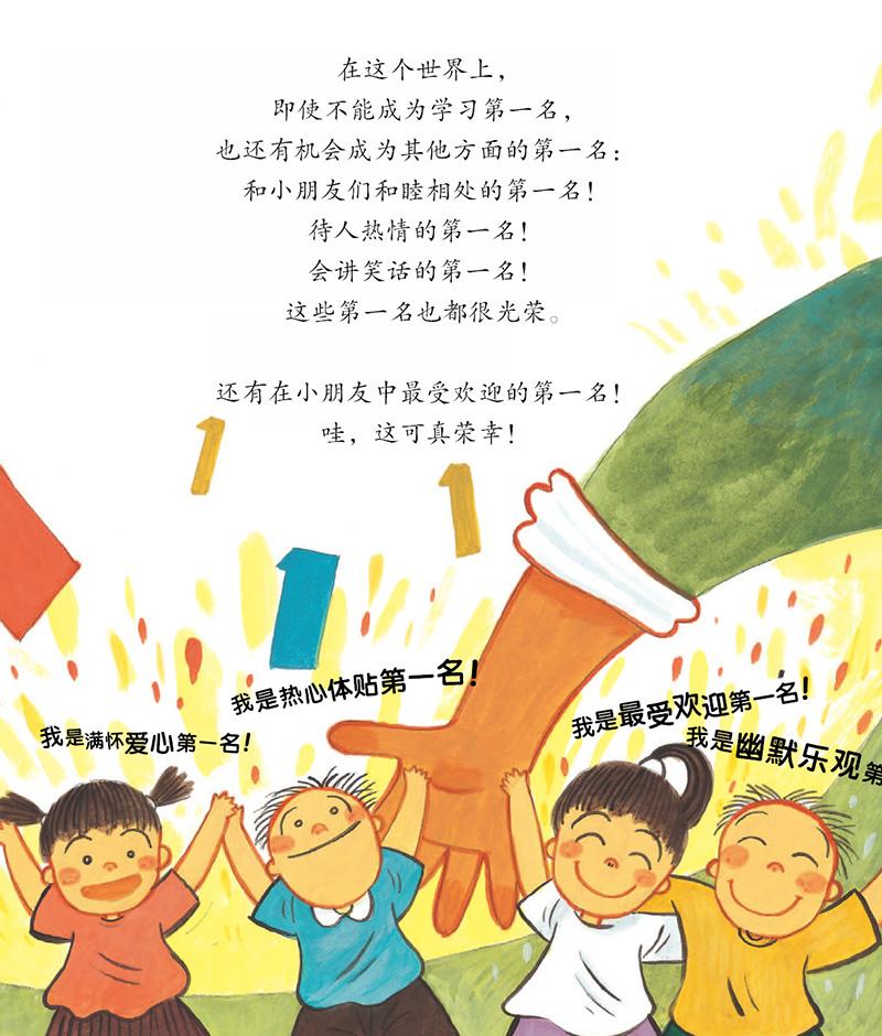动漫 封面 卡通 漫画 头像 800_940