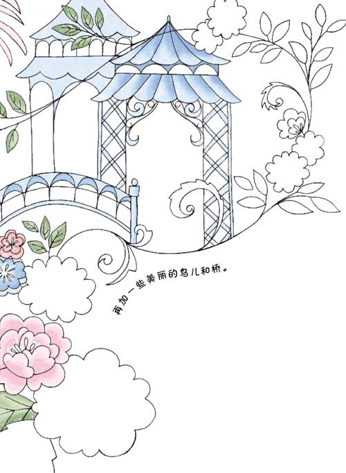 风靡世界的英国儿童创意涂鸦——女孩世界