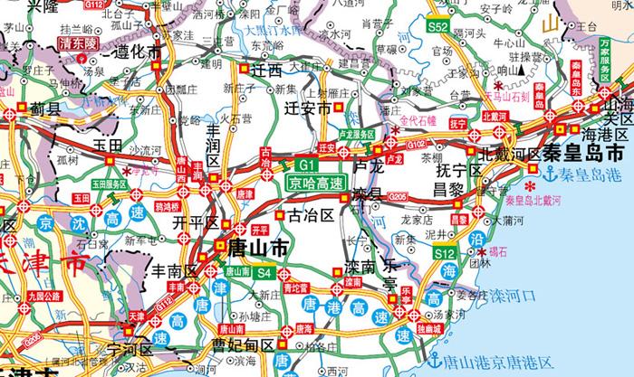 2015秦皇岛市交通地图册(全新版)