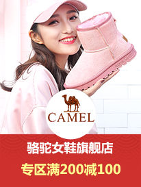 CAMEL骆驼女鞋旗舰店
