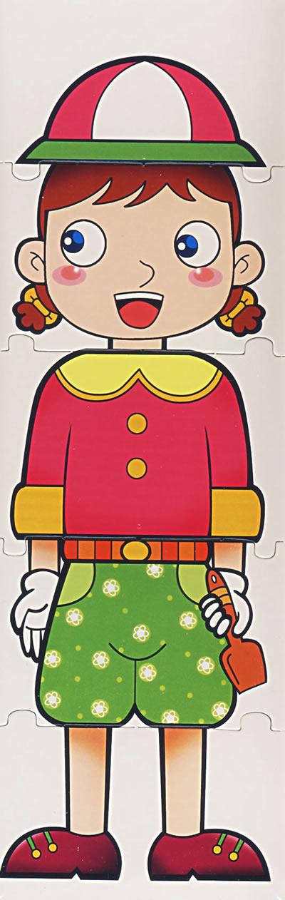 变装娃娃拼图卡(适合2岁以上小朋友)/幼儿潜能开发益智拼玩大卡