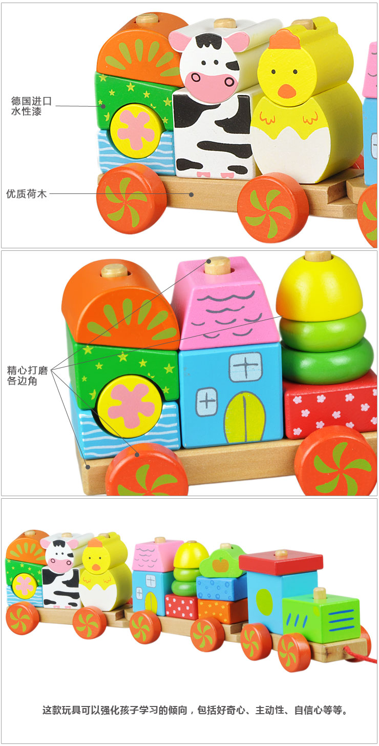 lelin 乐林 木制玩具 早教运动类 拖拉农场积木车