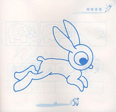 10刁燕虹的相册 - 简笔画;; 《动物王国》汇集了若干种活泼可爱的动物