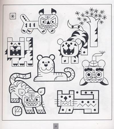 出版有《黑白装饰画》,《动物平面造型设计》,《儿童装饰艺术》等书.