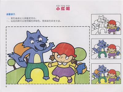 幼儿简笔画仙鹤步骤图
