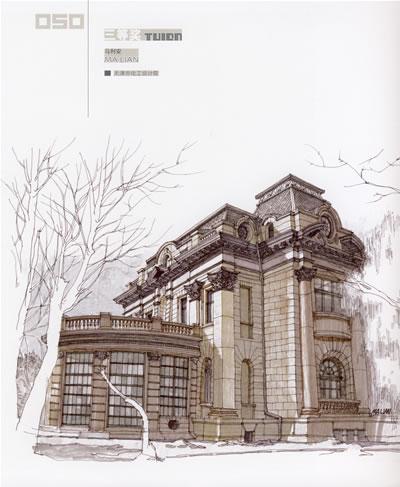 中国手绘建筑画大赛获奖作品集(2006-2007)
