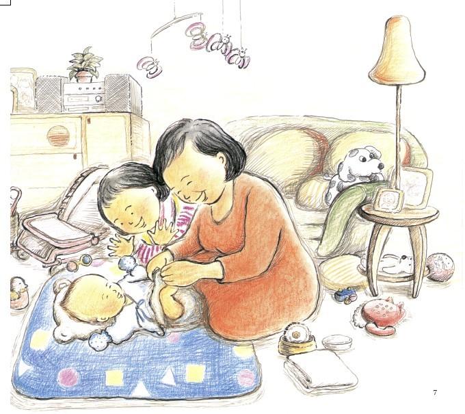 24字核心价值观儿童画