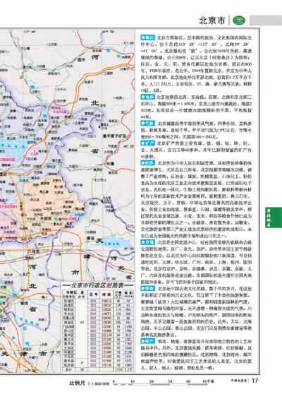 山西长城地图全图