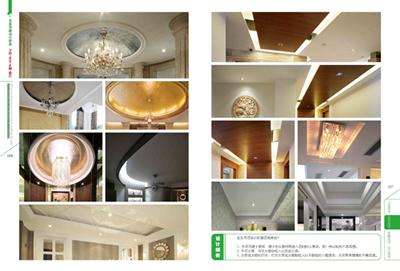 完美顶棚设计图典:卫浴 玄关 走廊 阳台(9大吊顶分类,1000张吊顶图