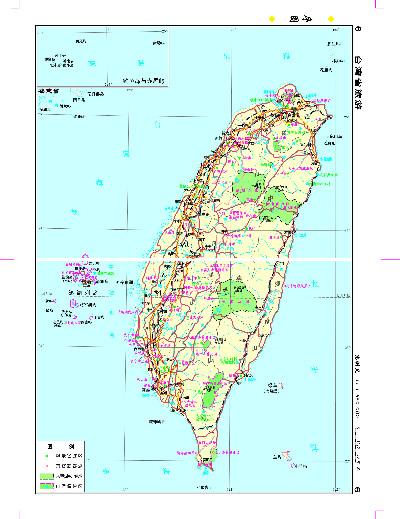 中国分省系列地图册:台湾省地图册(一省区一册,全面反映该省区行政