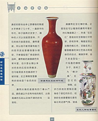 怎样读铭文   勾画饕餮——如何欣赏青铜器的纹饰   上海博物