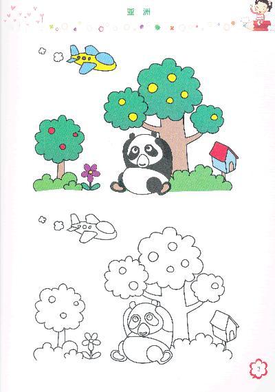 世界地图儿童涂色书