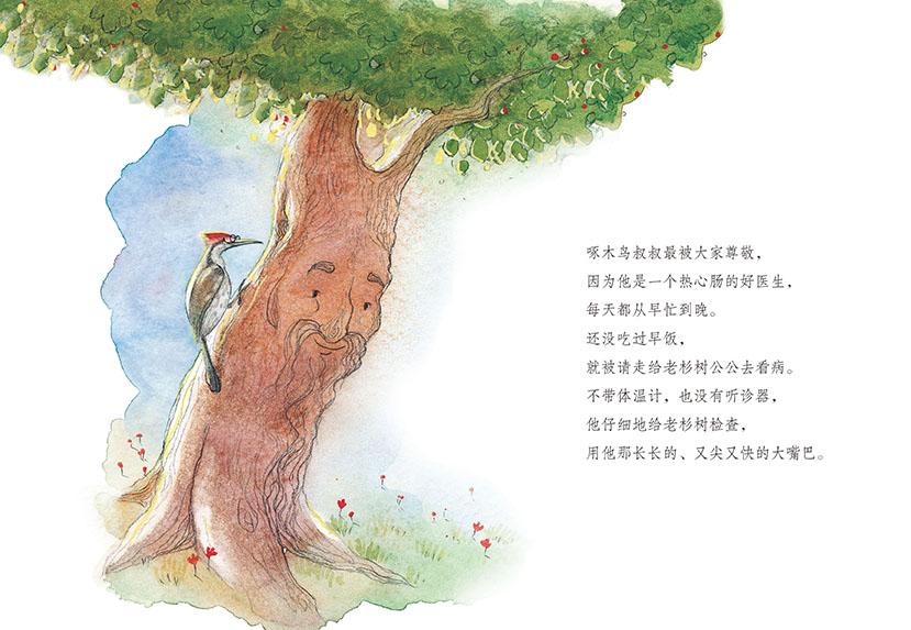 附赠儿童音乐cd与别册)经典童诗