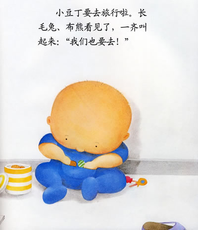 """让你的爱也随着这些故事""""播""""进孩子的 心里……     这套《胖胖猪婴儿"""