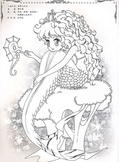 翅膀简笔画 小动物 公主