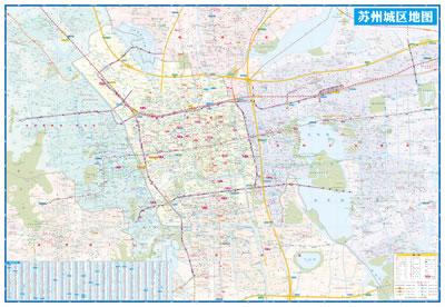 2013苏州city城市地图(附赠最新公交速查手册)——撕