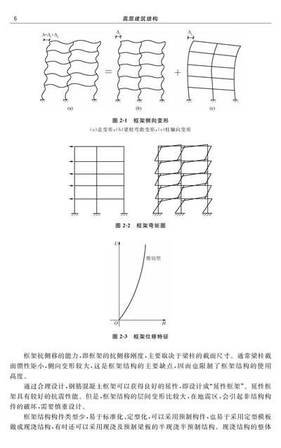 浙大电路原理 乙 教材
