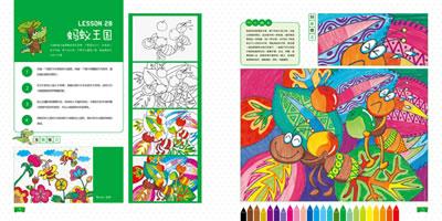 童彩笔画_彩笔画入门  编辑推荐 本书是为学龄前儿童及小学生编写的美术基础