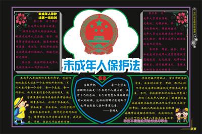 爱牙日黑板报内容 国庆节黑板报内容 元旦黑板报内容 迎国庆黑板报内容图片