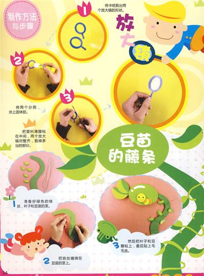 幼儿园圆筒风筝制作方法