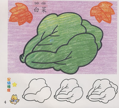 学画画:植物篇