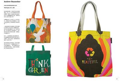 托特包:创意手提袋设计图片
