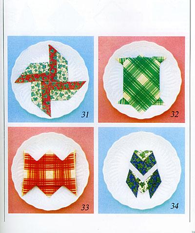 折纸艺术系列:实用创意折纸