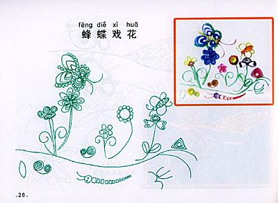纸浮雕花卉制作方法步骤