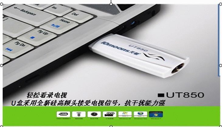 快乐比价网 it产品 电脑软硬件 电视盒/卡 商品详情  商品说明 模拟信