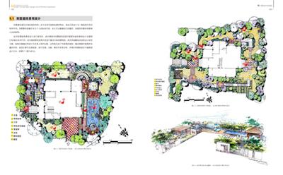 现代景观设计手绘表现(闫杰)