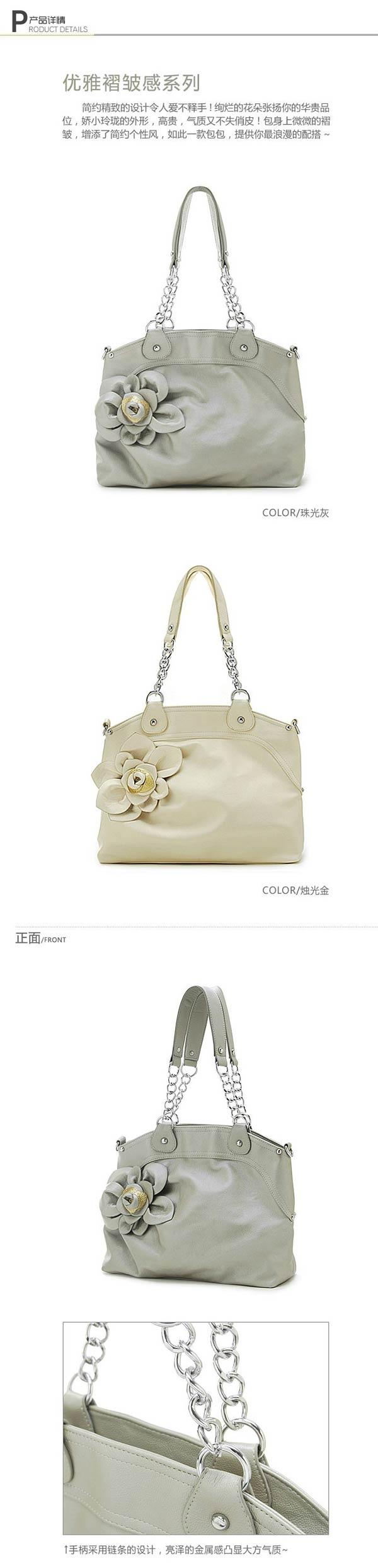 包 包包 挎包手袋 女包 手提包 600_2488 竖版 竖屏