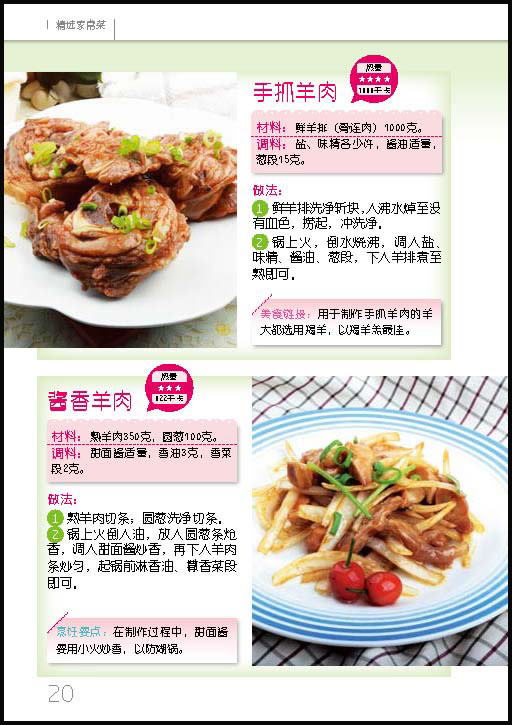 萝卜丝炖虾 西葫芦爆扇贝 芦笋爆北极贝 风味蒜香海蛏 圆白菜炒蛤蜊
