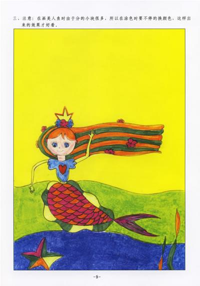 油画棒人物画画法是根据广大儿童平时的绘画兴趣