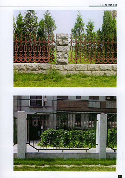 围墙大门房屋设计图图片   围墙施工方案图片