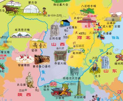 我的第一张中国地图(水晶版)