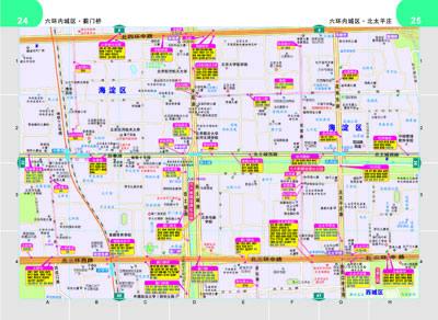晨曦之雾txt_2013北京地图_杂谈txt下载pdf免费下载在线阅读电子版_来淘书吧