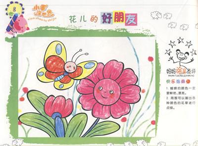 小草简笔画   兔子简笔画:教学简笔画   简笔画+小花   花卉高清图片