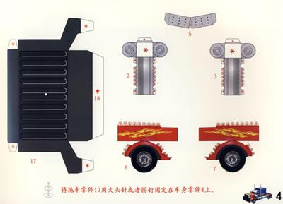 立体折纸工程车