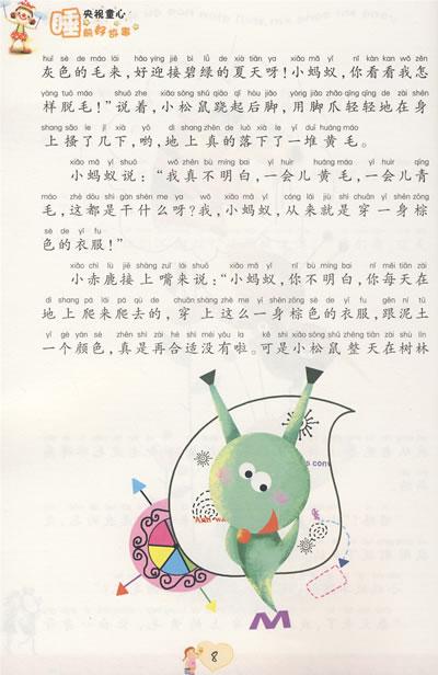 社:中国画报