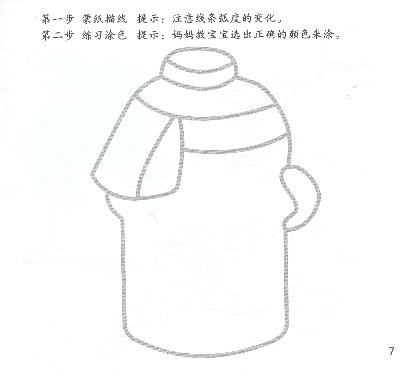 轻松学画 动物器物篇/23252490