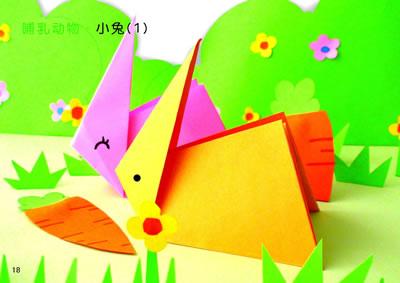 半立体折纸图解