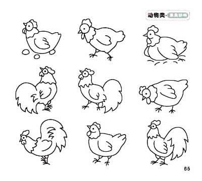 小学专用教材,儿童绘画启蒙必备图书,畅销100万册,配汉语拼音