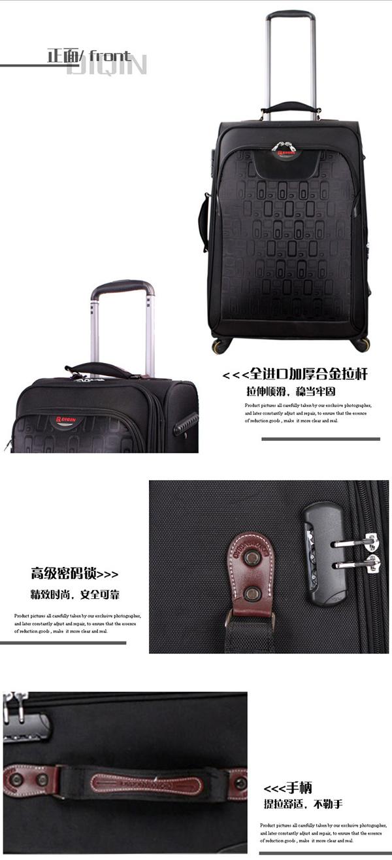 拉杆箱 旅行箱 箱包 行李箱 600_1315 竖版 竖屏
