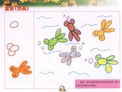 小孩子简单画画图片