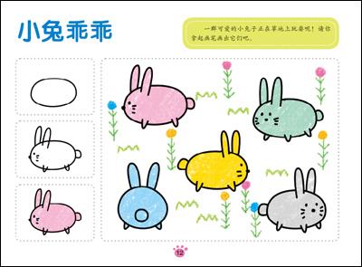 小兔乖乖简谱 小兔乖乖故事插图 小兔乖乖个别化高清图片