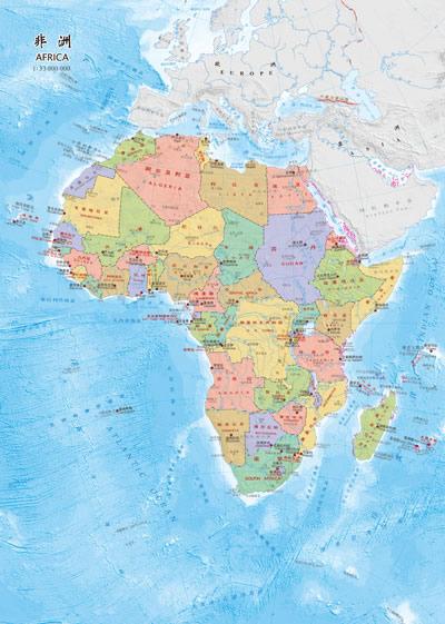 《世界地图集-第二版 翻译