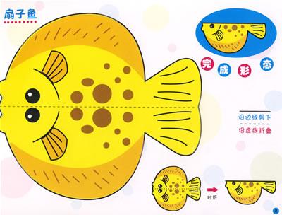 儿童海豚头饰制作步骤
